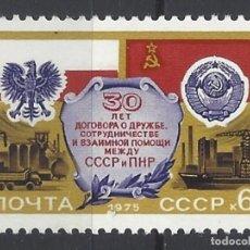Sellos: UNIÓN SOVIÉTICA / RUSIA 1975 - SELLO NUEVO CON FIJASELLO *. Lote 156835874