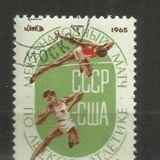 Sellos: RUSIA 1965 SELLO USADO. Lote 156838930
