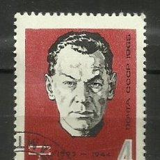 Sellos: RUSIA 1965 SELLO USADO. Lote 156838994
