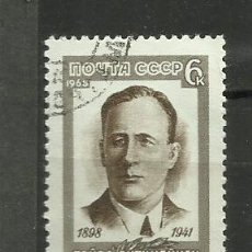 Sellos: RUSIA 1965 SELLO USADO. Lote 156839046