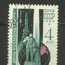 Sellos: RUSIA 1965 SELLO USADO. Lote 156839110