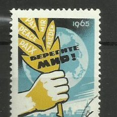 Sellos: RUSIA 1965 SELLO USADO. Lote 156839130