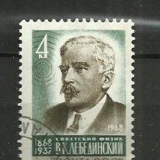 Sellos: RUSIA 1968 SELLO USADO. Lote 156839174