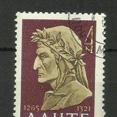 Sellos: RUSIA 1965 SELLO USADO. Lote 156839238