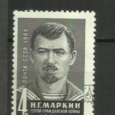 Sellos: RUSIA 1968 SELLO USADO. Lote 156839294
