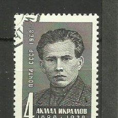 Sellos: RUSIA 1968 SELLO USADO. Lote 156839342