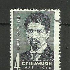 Sellos: RUSIA 1968 SELLO USADO. Lote 156839394