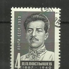 Sellos: RUSIA 1968 SELLO USADO. Lote 156839454