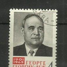 Sellos: RUSIA 1965 SELLO USADO. Lote 156839498
