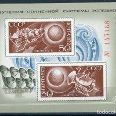 Sellos: RUSIA 1972 HB IVERT 81 *** COSMOS - SONDAS PLANETARIAS VENERA 8 Y MARS 3 - CONQUISTA DEL ESPACIO. Lote 156871306