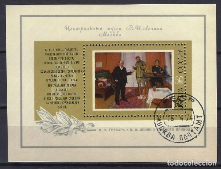 UNIÓN SOVIÉTICA / RUSIA 1974 - HB 104º ANIV. NACIMIENTO DE LENIN - MATASELLADA (Sellos - Extranjero - Europa - Rusia)