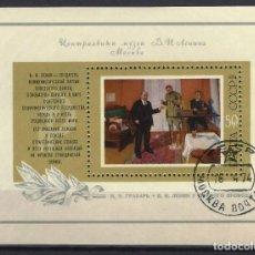 Sellos: UNIÓN SOVIÉTICA / RUSIA 1974 - HB 104º ANIV. NACIMIENTO DE LENIN - MATASELLADA. Lote 156944810