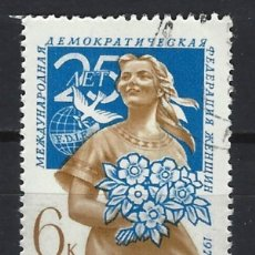 Sellos: UNIÓN SOVIÉTICA / RUSIA 1970 - SELLO USADO. Lote 156993846
