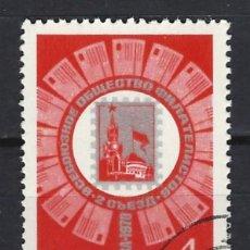 Sellos: UNIÓN SOVIÉTICA / RUSIA 1970 - SELLO USADO. Lote 156993946