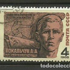 Sellos: RUSIA 1968 USADO. Lote 156995178
