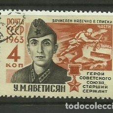 Sellos: RUSIA 1963 USADO. Lote 156995270