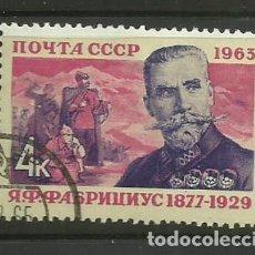 Sellos: RUSIA 1963 USADO. Lote 156995314