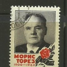 Sellos: RUSIA 1964 USADO. Lote 156995434