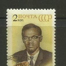 Sellos: RUSIA 1961 USADO. Lote 156995498