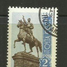 Sellos: RUSIA 1961 USADO. Lote 156995578
