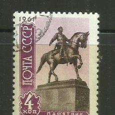 Sellos: RUSIA 1961 USADO. Lote 156995630