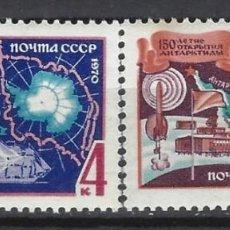 Sellos: UNIÓN SOVIÉTICA / RUSIA 1970 - 150º DESCUBRIMIENTO DE LA ANTÁRTIDA., S.COMPLETA - SELLOS NUEVOS **. Lote 157011938