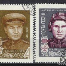 Sellos: UNIÓN SOVIÉTICA / RUSIA 1970 - HÉROES NACIONALES, S.COMPLETA - SELLOS USADOS. Lote 157012022