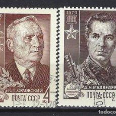 Sellos: UNIÓN SOVIÉTICA / RUSIA 1970 - HÉROES DE LA II GUERRA MUNDIAL, S.COMPLETA - SELLOS USADOS. Lote 157012470