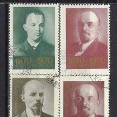 Sellos: UNIÓN SOVIÉTICA / RUSIA 1970 - CENTENARIO DE LENIN, RETRATOS, S.COMPLETA - SELLOS USADOS. Lote 157012614