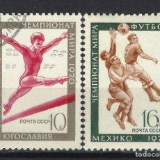 Sellos: UNIÓN SOVIÉTICA / RUSIA 1970 - DEPORTE, S.COMPLETA - SELLOS **/O . Lote 157013182