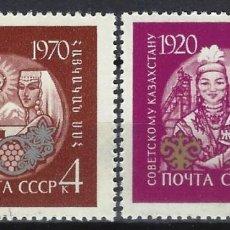 Sellos: UNIÓN SOVIÉTICA / RUSIA 1970 - 50º ANIV. REPÚBLICAS AUTÓNOMAS , S.COMPLETA - SELLOS USADOS. Lote 157013622
