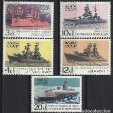 Sellos: UNIÓN SOVIÉTICA / RUSIA 1970 - MARINA SOVIÉTICA , S.COMPLETA - SELLOS NUEVOS **. Lote 157013754