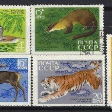 Sellos: UNIÓN SOVIÉTICA / RUSIA 1970 - FAUNA, RESERVA NATURAL DE SIKHOTE-ALIN , S.COMPLETA - NUEVOS **. Lote 157014054