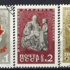 Sellos: UNIÓN SOVIÉTICA / RUSIA 1970 - ESCUELA DE FORMACION , S.COMPLETA - SELLOS O/**. Lote 157014458