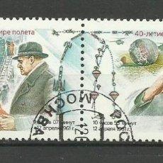 Francobolli: RUSIA 2001 USADO. Lote 157340982