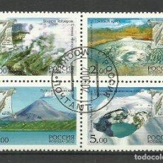 Francobolli: RUSIA 2002 USADO. Lote 157341254