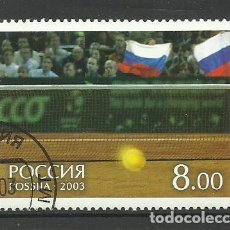 Francobolli: RUSIA 2032 USADO. Lote 157341418