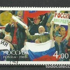 Francobolli: RUSIA 2003 USADO. Lote 157341514