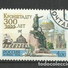 Francobolli: RUSIA 2004 USADO. Lote 157341618