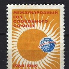 Timbres: UNIÓN SOVIÉTICA / RUSIA 1964 - SELLO NUEVO **. Lote 157378910
