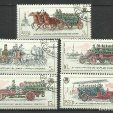 Sellos: RUSIA 1984 USADO(SERIE COMPLETA). Lote 158185822