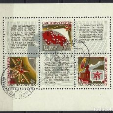 Sellos: UNIÓN SOVIÉTICA / RUSIA 1968 - HB SISTEMA SOLAR ORBITA - MATASELLADA. Lote 158303238