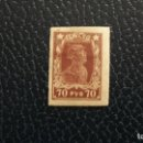 Sellos: RUSIA-1922-70R. Y&T 203**(MLH). Lote 159734926