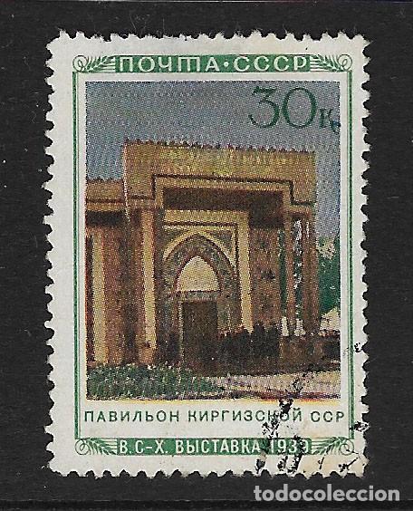 RUSIA - CLÁSICO. YVERT Nº 795 USADO Y DEFECTUOSO (Sellos - Extranjero - Europa - Rusia)