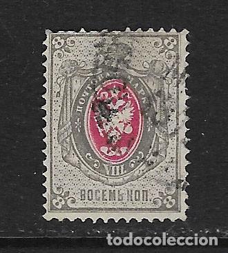 RUSIA - CLÁSICO. YVERT Nº 25 USADO (Sellos - Extranjero - Europa - Rusia)