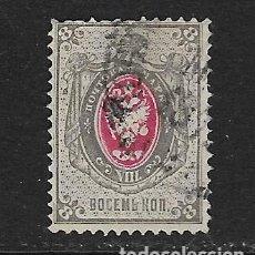 Sellos: RUSIA - CLÁSICO. YVERT Nº 25 USADO. Lote 159773022