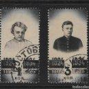 Sellos: RUSIA - CLÁSICOS. YVERT NSº 530/31 USADOS. Lote 159773394