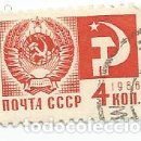 Sellos: LOTE DE 6 SELLOS USADOS DE LA ANTIGUA URSS-RUSIA- DISTINTOS AÑOS Y EPOCAS. Lote 159897110