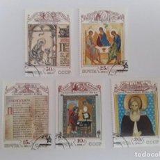 Sellos: RUSIA SERIE COMPLETA SELLOS USADOS. Lote 160972266