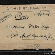 Sellos: RUSIA CARTA CERTIFICADA CIRCULADA A PARIS . Lote 160982358